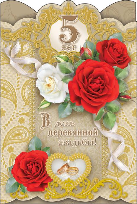 Поздравления в прозе с днем рождения мужчине на украинском языке 50
