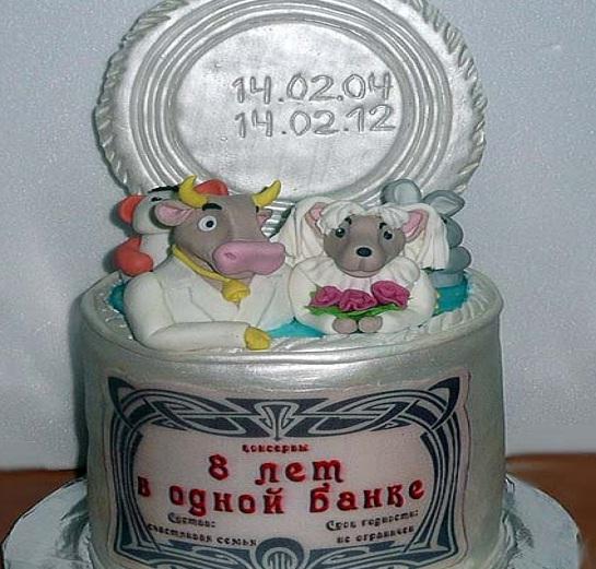 Картинки поздравление с годовщиной свадьбы 8 лет