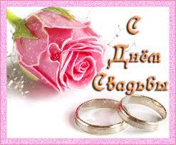 Атласная свадьба стихи
