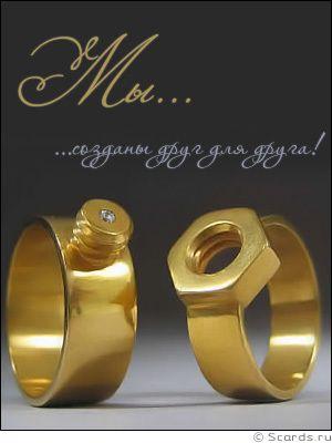 Годовщина 7 лет свадьбы что подарить