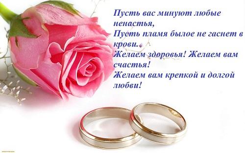 Поздравления с бронзовой свадьбой смс