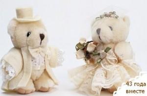 flanelevaja-svadba-1